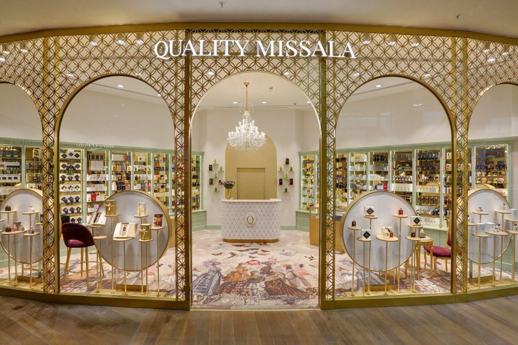 Mokotow mall perfume shop